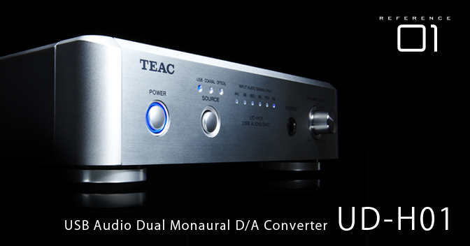 UD-H01 - D/A Converter with USB Audio Interface