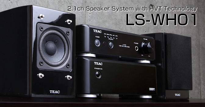 LS-WH01 - 2.1ch Speaker System
